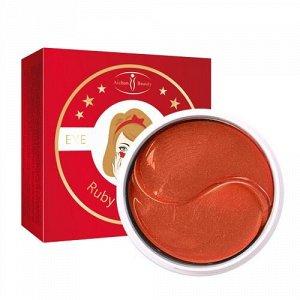 Патчи для глаз Aichun Beauty с рубиновой пудрой 60 шт