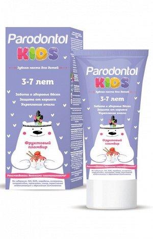 """Зубная паста для детей """"Пародонтол""""(""""Parodontol"""") kids 3-7 фруктовый пломбир"""