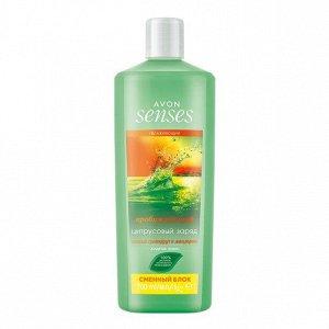 """Жидкое мыло """"Цитрусовый заряд"""", 700 мл"""