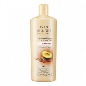 """Шампунь для волос """"Природная мягкость. Авокадо и миндаль"""", 700 мл"""