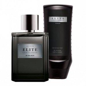 Набор Elite Gentleman In Black