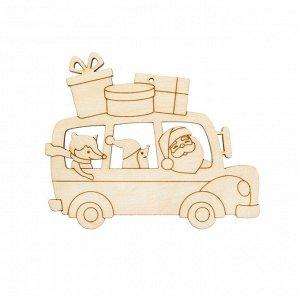 Заготовка для декора Подвеска Автобус с подарками, фанера, 9*7,5см