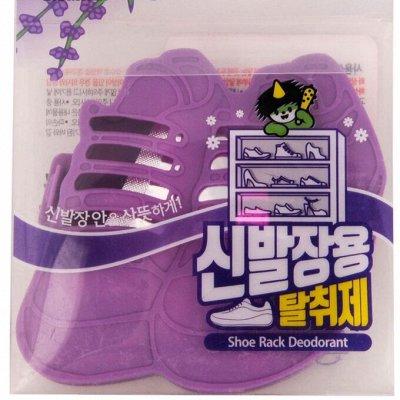 Ионные щетки и магнитные ожерелья из Японии! — Ароматизаторы-поглотители запаха для обуви! — Бытовая химия