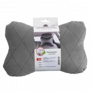Подушка автомобильная косточка, на подголовник, велюр, серый, ромб, 16х24 см