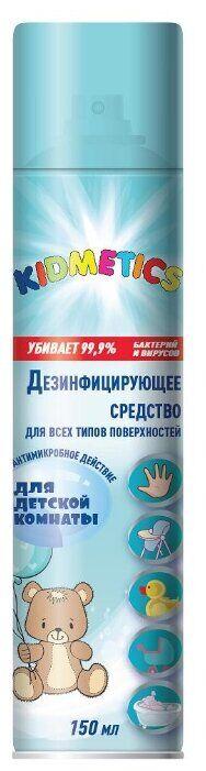 Ср-во дезинфиц. BIG D Kidmetics 150мл д/детской комнаты