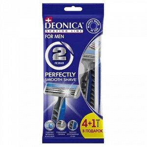 Станок Deonica FOR MEN 2 лезвия одноразовый 4+1шт в подарок