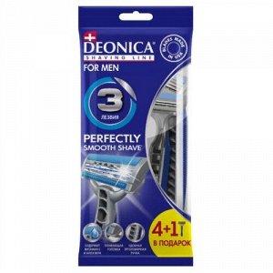 Станок Deonica FOR MEN 3 лезвия одноразовый 4+1шт в подарок