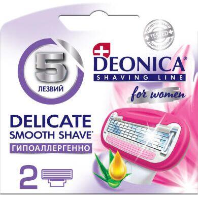 ПРЕЛЕСТЬ Professional Стайлинг и уход — Deonica  кассеты и станки для бритья — Бритье и эпиляция