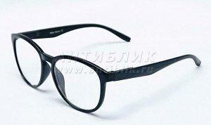 Продам очки (-6), 62-64