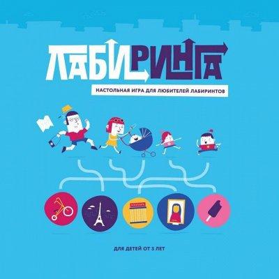 Миф - KUMON и необычные книги для тебя и детей! — Игры — Игрушки и игры