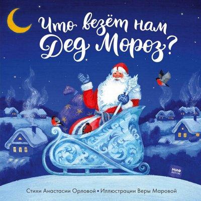 Миф - KUMON и необычные книги для тебя и детей! — Детство 0-5 — Книги