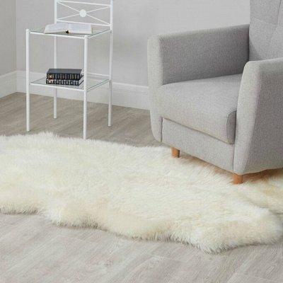 Теплые шкуры, великолепные стильные ковры