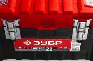 """Ящик для инструмента """"МАСТЕР-22"""" пластиковый"""