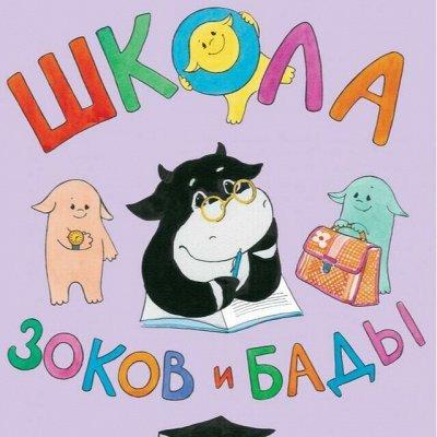 Миф - KUMON и необычные книги для тебя и детей! — Вне серии — Детская литература