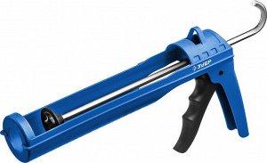 ЗУБР лёгкий полукорпусной пистолет для герметика Эксперт