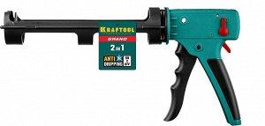 KRAFTOOL Grand 2-in-1 скелетный пистолет для герметика