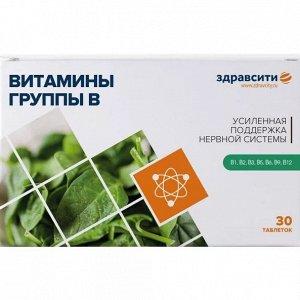 Здравсити Витамины Группы В Таб. 440 Мг №30(Бад)