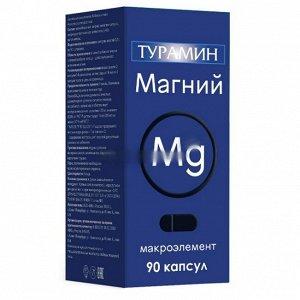 Турамин Магний Капс. 0,5Г №90 (Бад)