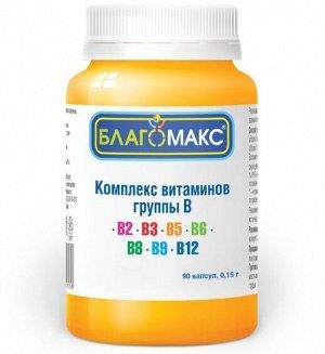 Комплекс Витаминов Группы В 0,15Г Серии Благомакс Капс. №90 (Бад)