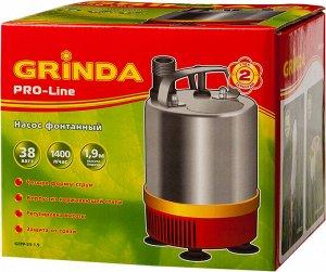 Насос GRINDA фонтанный д/чистой воды