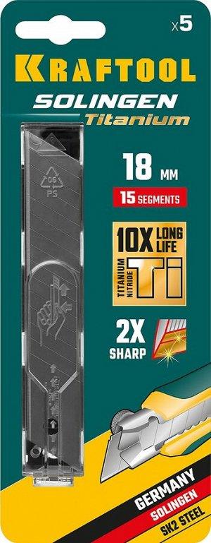 KRAFTOOL SOLINGEN Titanium 18 мм лезвия сегментированные с покрытием TiN