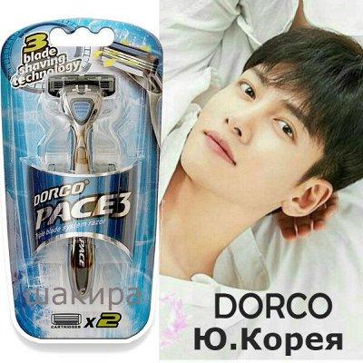 DORCO. Бритвенные системы из Ю.Кореи — DORCO. Бритвенные системы Ю.Корея — Мужская линия