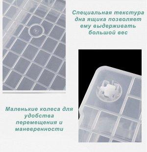 Контейнер для хранения прозрачный Х-8291 малый