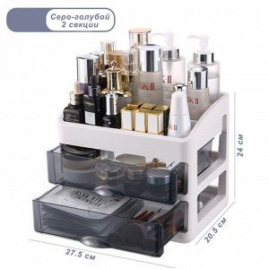 Мини-комод 2-х секционный Х-8519_СК-2, цвет серо/коричневый