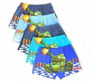 Детская одежда, обувь, аксессуары! Классные пижамы 100% ХБ — Белье для мальчиков — Белье