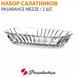Набор салатников Pasabahce Mezze / 2 шт. 190 x 122 мм