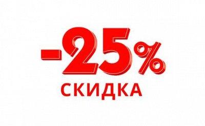 🍣АА: АЗБУКА АЗИИ Только импортные продукты! — -25% — Диетические кондитерские изделия