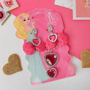 """Комплект детский """"Выбражулька"""" 4 предмета: 2 резинки, клипсы, кулон, кольцо, цвет малиновый"""
