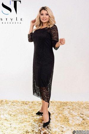 Платье 66010