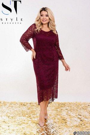 Платье 66009