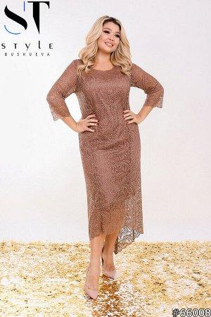 Платье 66008