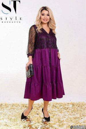 Платье 66022