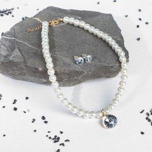 """Набор 2 предмета: серьги, колье """"Антуанетта"""" кристаллы, цвет белый в золоте"""