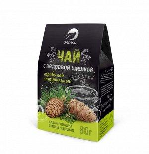 Травяной чай натуральный С кедровой шишкой 80 гр.