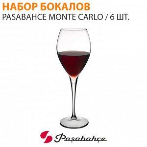 Набор бокалов Pasabahce Monte Carlo / 6 шт. 445 мл