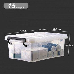 Контейнер для хранения прозрачный Х-8448 15 литров