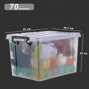 Контейнер для хранения прозрачный Х-8448 70 литров