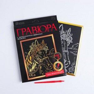 Гравюра в рамке «Лошадь в цветочном венке»