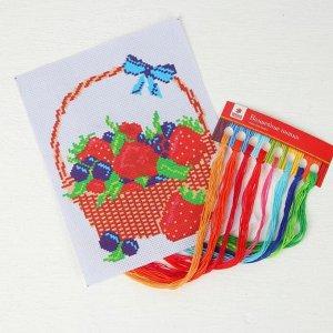 Вышивка крестиком «Корзинка с ягодой» 25 х 20 см. Набор для творчества