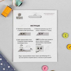 Термонаклейка для декорирования текстильных изделий «Кукла Оля», 6,5х6,3 см