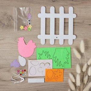Набор для создания пасхальной подвески «Курочка с яичками»