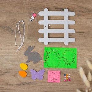 Набор для создания пасхальной подвески «Кролик с яичками»