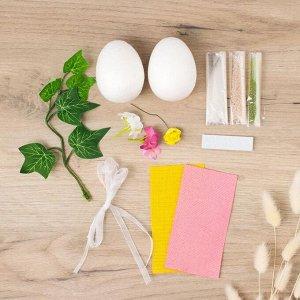 Набор для создания пасхальной подвески 2 шт «Цветочки», цвет жёлтый и розовый