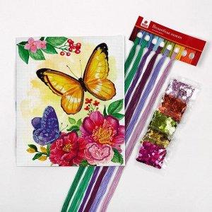 Вышивка крестиком с пайетками «Бабочки» 20 х 25 см. Набор для творчества