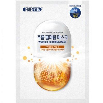 Большая косметическая закупка — Маски для лица (Южная Корея) — Восстановление