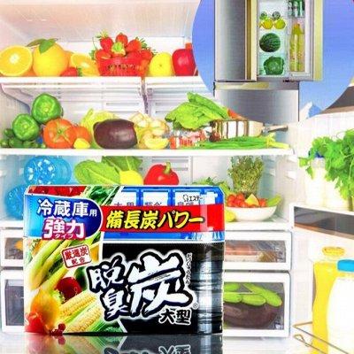 Экспресс ! Любимая Япония, Корея, Тайланд❤ Все в наличии ❤ — Поглотители неприятных запахов — Освежители воздуха